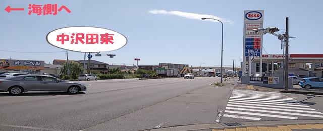 中沢田東を海側へ